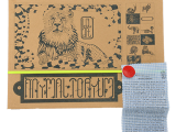 Deluxe-Ausmalmappe Animaltorium