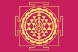 Shree yantra postcard